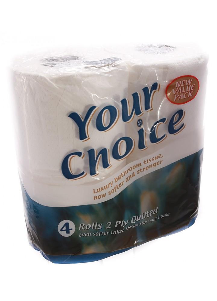 Premium 2 Ply White Toilet Rolls